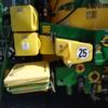 John Deere 832 24M Trailed Sprayer